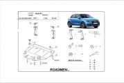 scut_motor_metalic_roadman_Audi_A1_dupa_2011-1