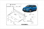 scut_motor_metalic_roadman_VW_Touran_dupa_2015-1